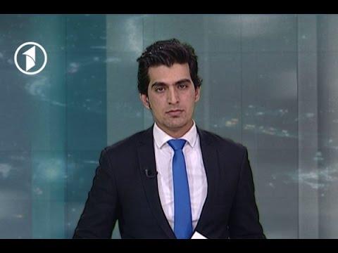 Afghanistan Pashto News 19.01.2017            د افغانستان خبرونه او د خبرڅنډه