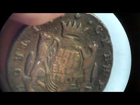Стоимость царских Сибирских монет 1763-1781 годов... Цены на 2019 год... Хочешь стать профи, смотри!