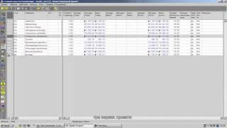 3.1.Анализ рисков в Spider Project(, 2012-08-16T12:03:50.000Z)