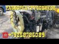 06.04.19 Двигатель MACK 440 E-TECH RENAULT MAGNUM 2003г из Польши Разборка Европейских Грузовиков
