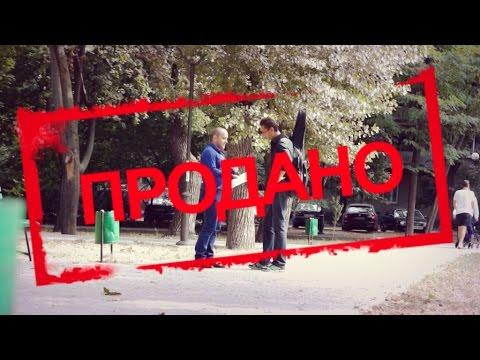 Подкуп избирателей г.Одесса \ social experiment - sale votes in Odessa