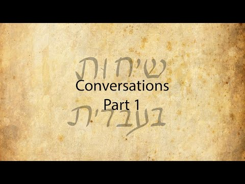Israelites: Introduction To Classical Hebrew: Short Stories  (conversations) Chapter 1
