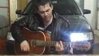 Фазлыев Ирик - Наложены запреты ( Под гитару )