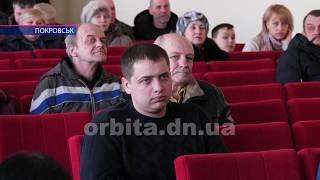 Програму з енергоефективності «Енергодім» представили у Покровську