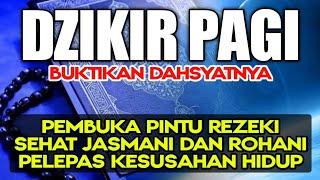 Download lagu Dzikir Pembuka Rezeki Pelunas Hutang Penghapus Kesusahan Hidup