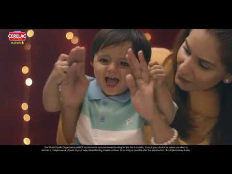 NESTLÉ CERELAC Loree Kahani presents Chanda Mama sung by Ali Noor & Zeb Bangash!
