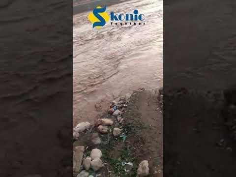 أمطار غزيرة في المغرب تفضح ضعف البنية التحتية