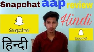 Snapchat app review and use hindi 😐😐😐😐😐😐😃😆😅😄