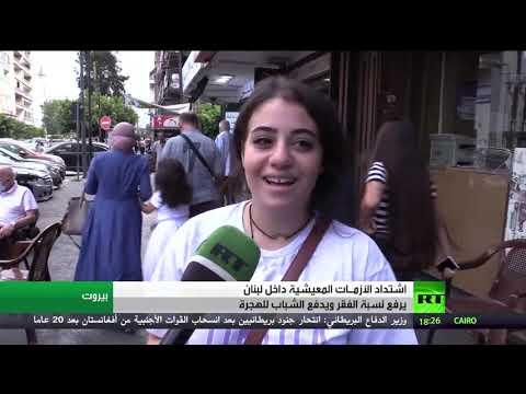 ارتفاع نسبة الفقر في صفوف اللبنانيين  - 21:55-2021 / 9 / 6