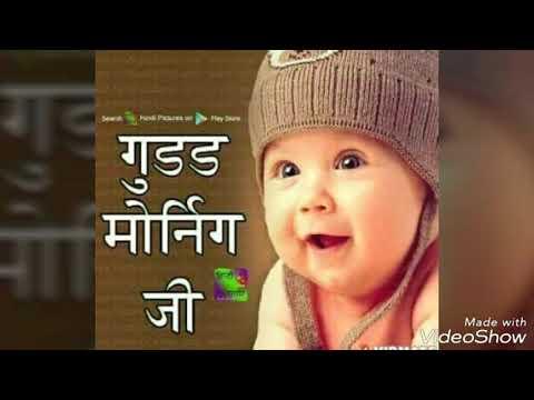 Dewu bhuriya matarundi