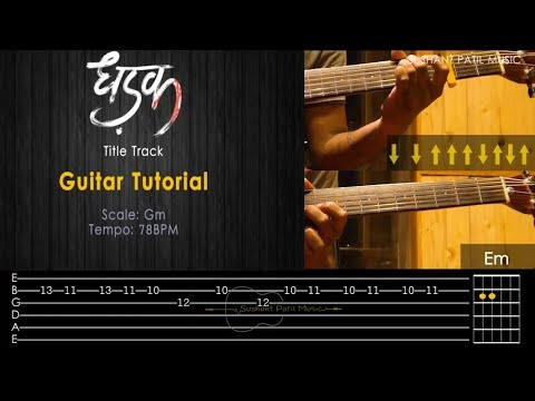 Dhadak - Title Track | Guitar Tabs and Chords | Easy Lesson | Sushant Patil Music |