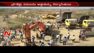 Tension Mounts at Vamsadhara Project || Srikakulam || NTV