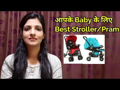 Best Stroller/Pram for baby | Luvlap Galaxy Stroller Review
