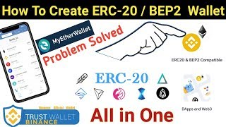 إنشاء ERC-20 المحفظة BEP2 المحفظة انزال المحفظة معالجة جميع cryptocurrency في محفظة واحدة متعددة