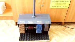 Машинка для чистки обуви Эко Стандарт Р Обзор