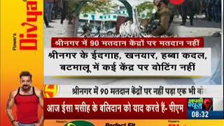 Amid violent environment, Srinagar witnessed lowest polling at 13.43 percent