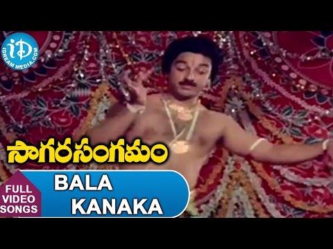 Sagara Sangamam Movie - Baala Kanakamaya Video Song || Kamal Haasan || Jaya Prada || Ilaiyaraaja