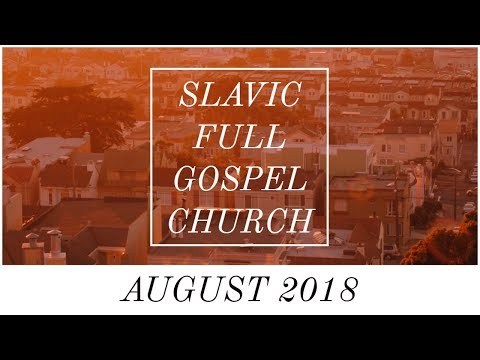 8/12/18 Sunday Morning Service