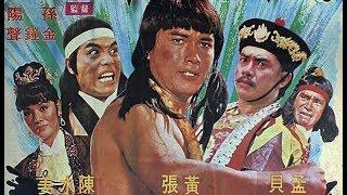 Супер боец кунг-фу  (боевые искусства 1978 год)