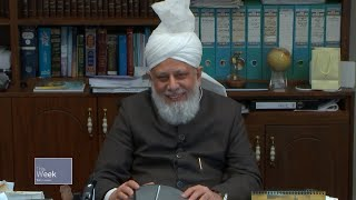 This Week With Huzoor - 23 April 2021