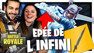 UNE ÉPÉE DANS FORTNITE ? : LA LAME DE L'INFINI ! SAISON 7 FORTNITE DUO FR