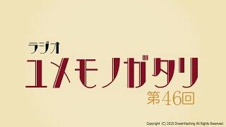 各ブログへのアクセス↓↓ 松山真司 http://profile.ameba.jp/monkeykick3...