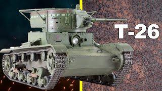 Легкий танк Т-26 | ОСНОВНОЙ Советский танк начального периода Второй Мировой