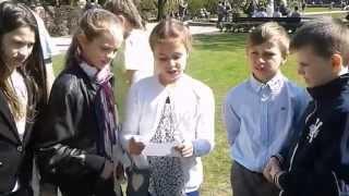 видео Квест для детей на природе