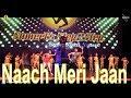 Naach Meri Jaan| Stepout 2018| Sumeetsstep2step| Tubelight|song| Kids| Dance|Lyrics|Full|salman khan