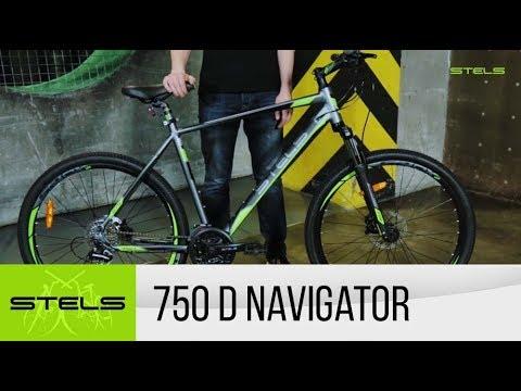 Обзор горного велосипеда STELS Navigator  750 D
