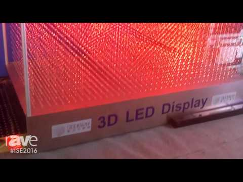 ISE 2016: Jiangmen Seekway Technology Highlights 3D LED Display and Flooring Products