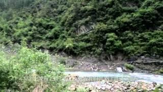 川藏旅遊 川藏大北线骑游记 第04集 高又斌 三點鐘的影音