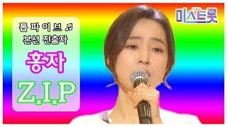 [본선 진출 TOP5] 곰탕 보이스 소유자