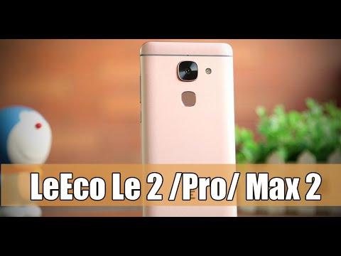 LeEco Le Max 2 Флагман 2017 года - YouTube