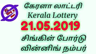 Thai Lottery Result Today 3up open 01-06-2019   Thai Lottery Result