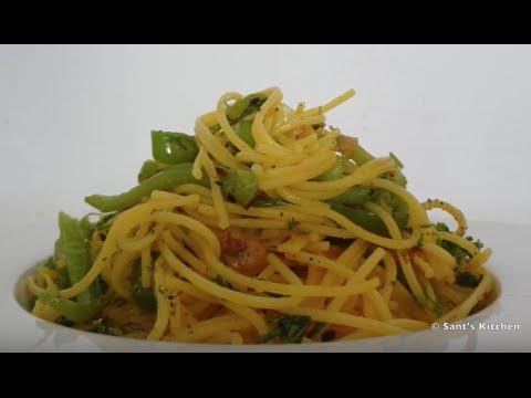 Garlic-Bell Pepper(Capsicum) Spaghetti Recipe (Vegetarian Pasta / Vegan Recipe)