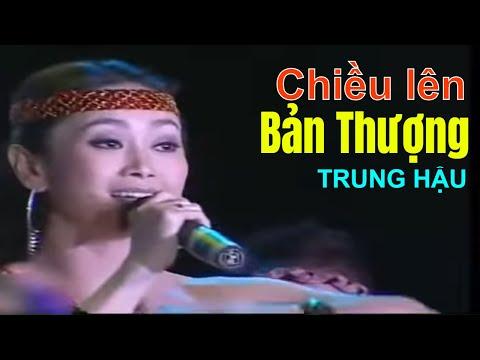 Chiều Lên Bản Thương - Trung Hậu [Đà Lạt 30/12/2013 - Live]