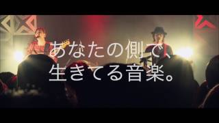 """くるり - SPACE SHOWER TV STATION ID """"LIVE with YOU"""""""