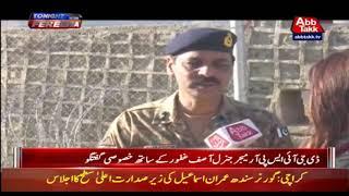 DG ISPR Beeper | Abbtakk  - 28 Jan 2019 | Pak - Afghan Border