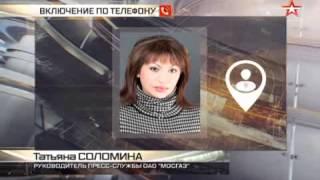 Три человека погибли в газовом коллекторе в Москве