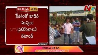 సింగరేణి బొగ్గు గనుల్లో పనులు ఆపాలంటూ కార్మికుల ఆందోళన | Singareni | NTV
