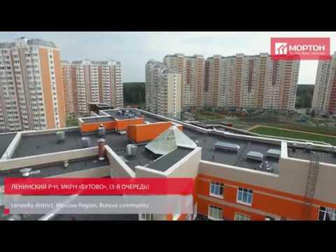 Микрорайон «Бутово Парк» (3-я очередь) - сентябрь 2016