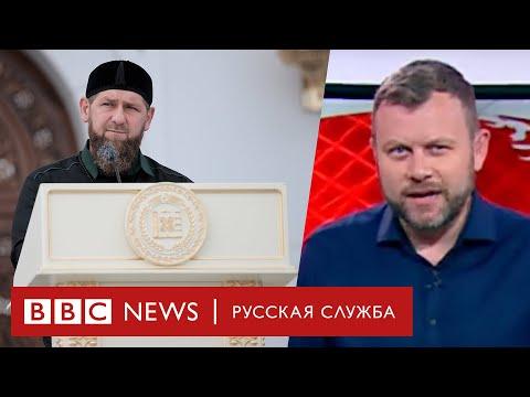 Новая мечеть Рамзана