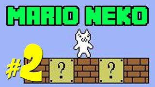 Mario Neko(Mario Cat) 1 - น้ำตาจะไหล #2