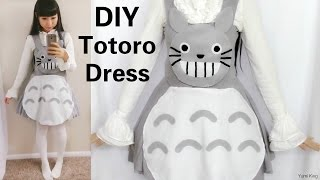 DIY: Totoro Inspired Dress | Easy Halloween Costume DIY 2015