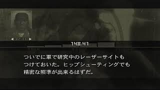 【コメ付き】 MGS3 武器・アイテム解説無線集 Sm17804551
