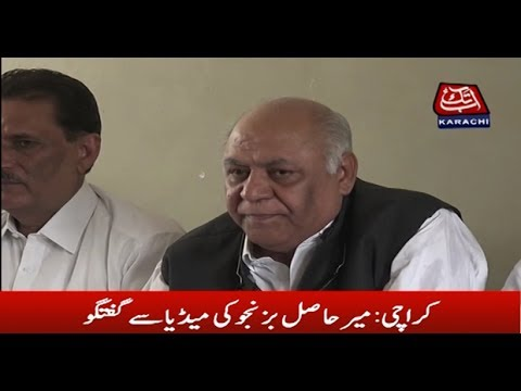 Karachi: Mir Hasil Bizenjo Talks to Media