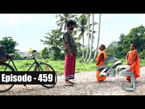 Sidu | Episode 459 10th May 2018