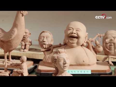 Лепка из глины – древнее китайское народное искусство CCTV Русский