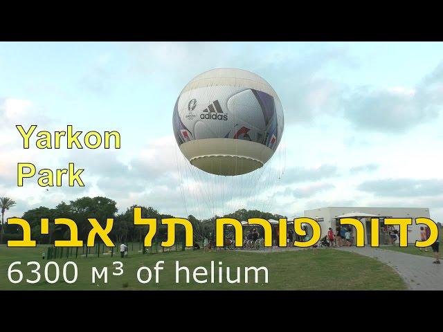 TLV Tel Aviv Baloon 2016 כדור פורח תל אביב לעוף על תל אביב וידאו